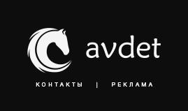 Крымскотатарская газета Авдет