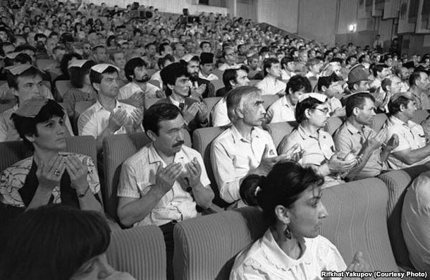 Участники Второго Курултая крымскотатарского народа
