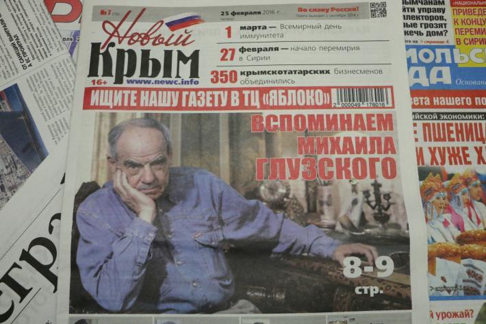01_03_2016_noviy_krim