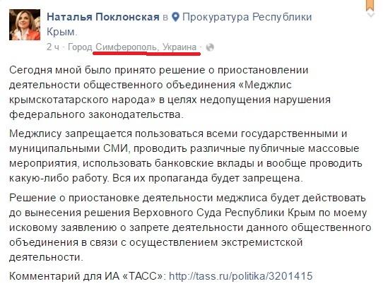 14_04_2016_poklonskaya
