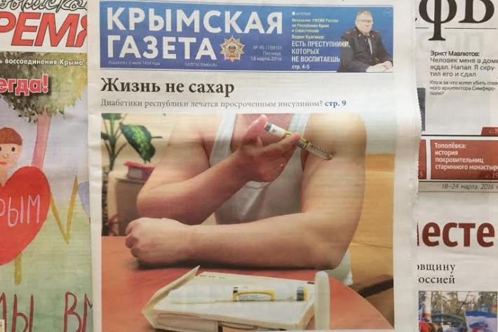 22_03_2016_krimskaya_gazeta