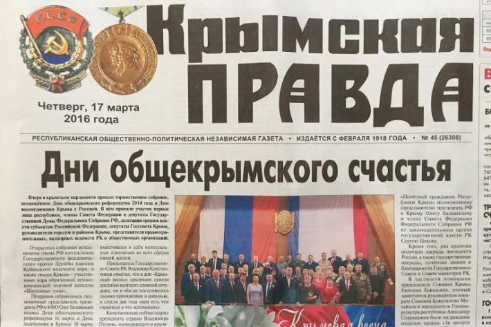 22_03_2016_krimskaya_pravda
