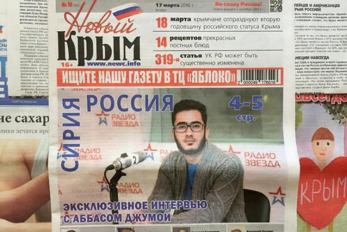 22_03_2016_noviy_krim