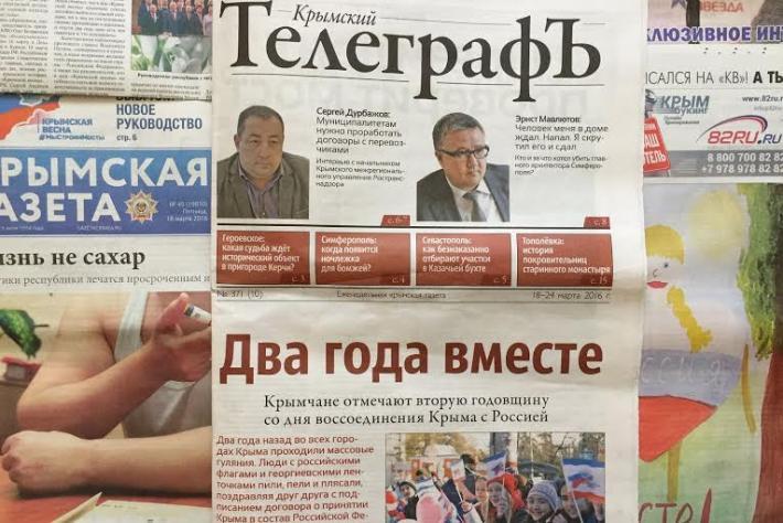 22_03_2016_telegraf