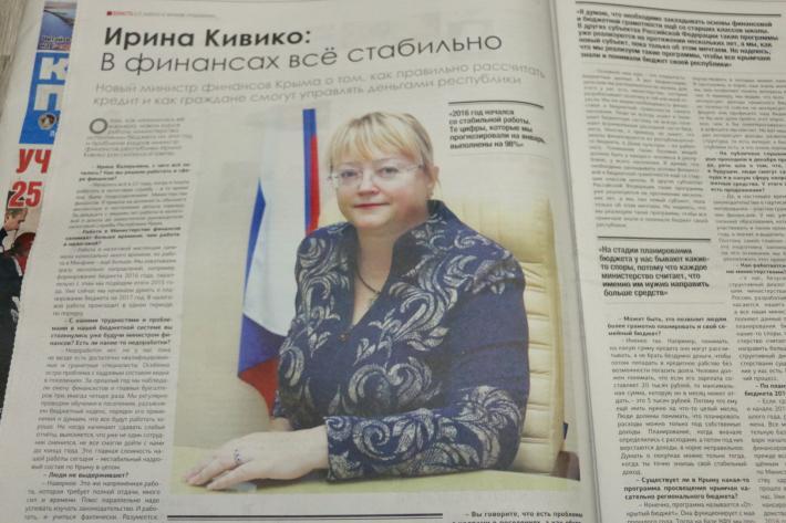 23_02_2016_krimskaya_gazeta_kiviko
