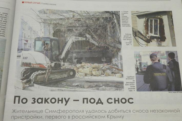 23_02_2016_krimskaya_gazeta_snos