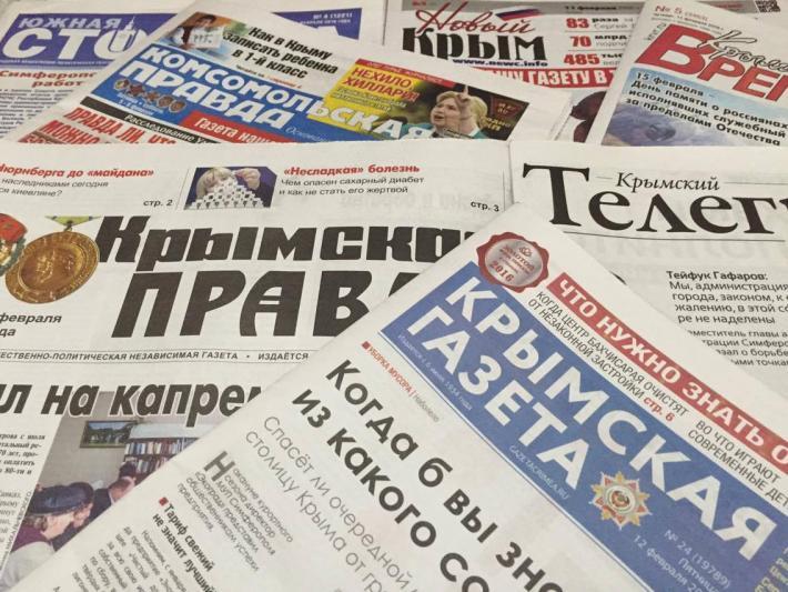 Avdet подготовил обзор главных материалов местной прессы