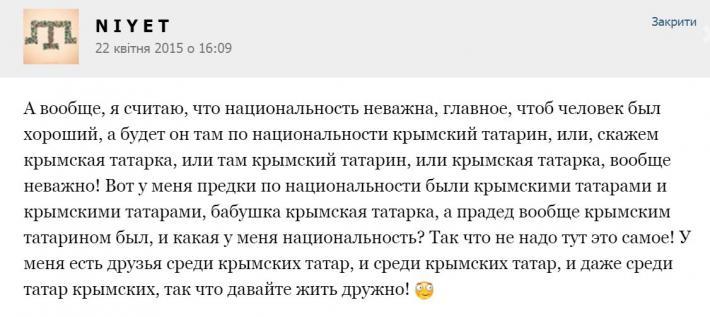 31_01_2016_qirimli