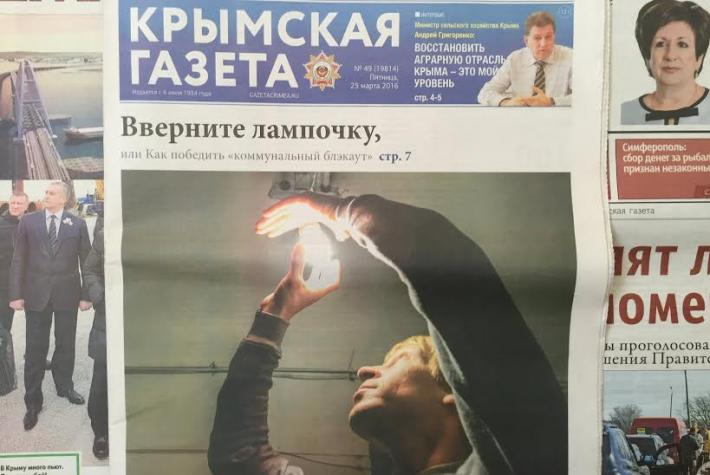 31_03_2016_krimskaya_gazeta