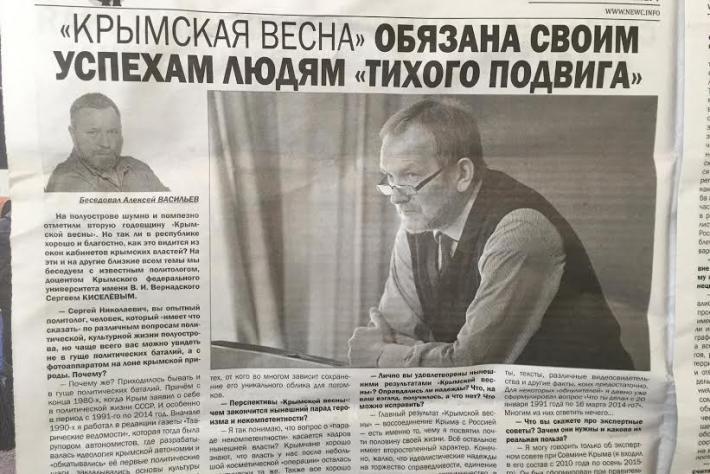 31_03_2016_krimskaya_vesna