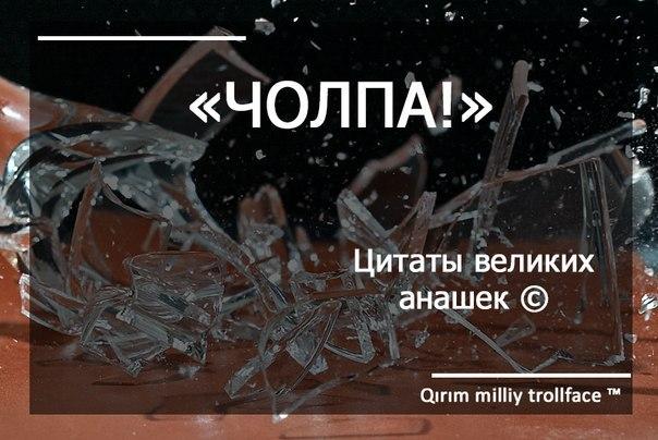 14_12_2015_cholpa