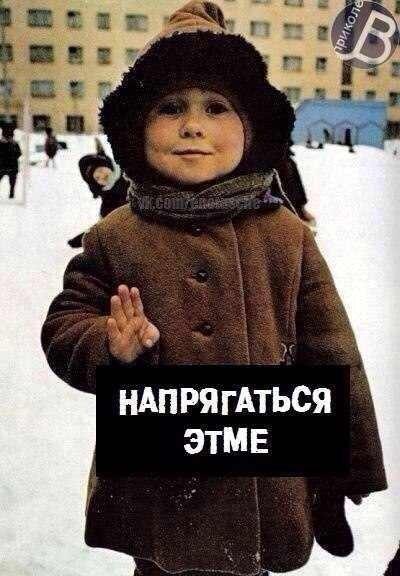 14_12_2015_napryagatsya_etme