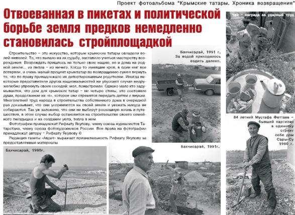 crimean_tatar_