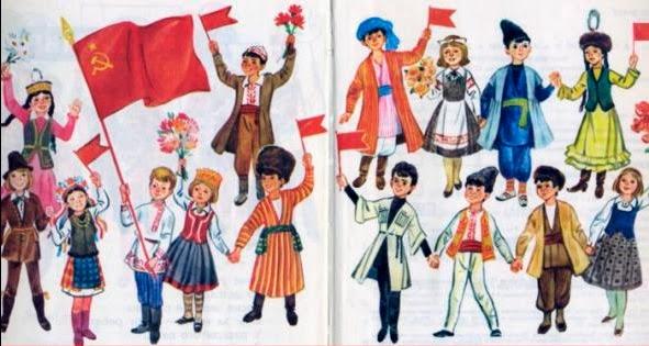 Druzhba_USSR_4