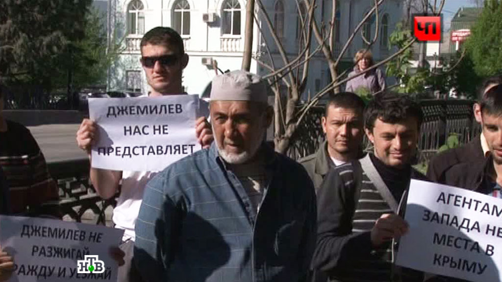 tatary_vs