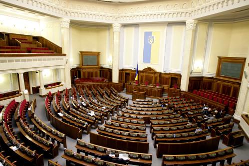 Verkhovna_Rada_main_session_hall