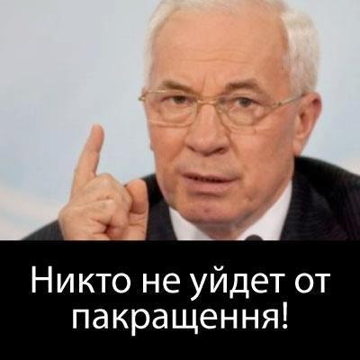 azarov (1)
