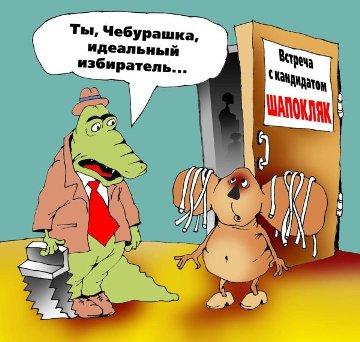karikatura_1