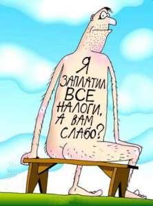 karikatura_2
