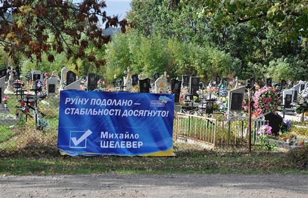 vibori_2012