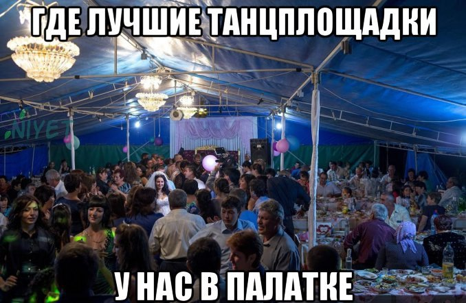 07_05_2016_tancplosh