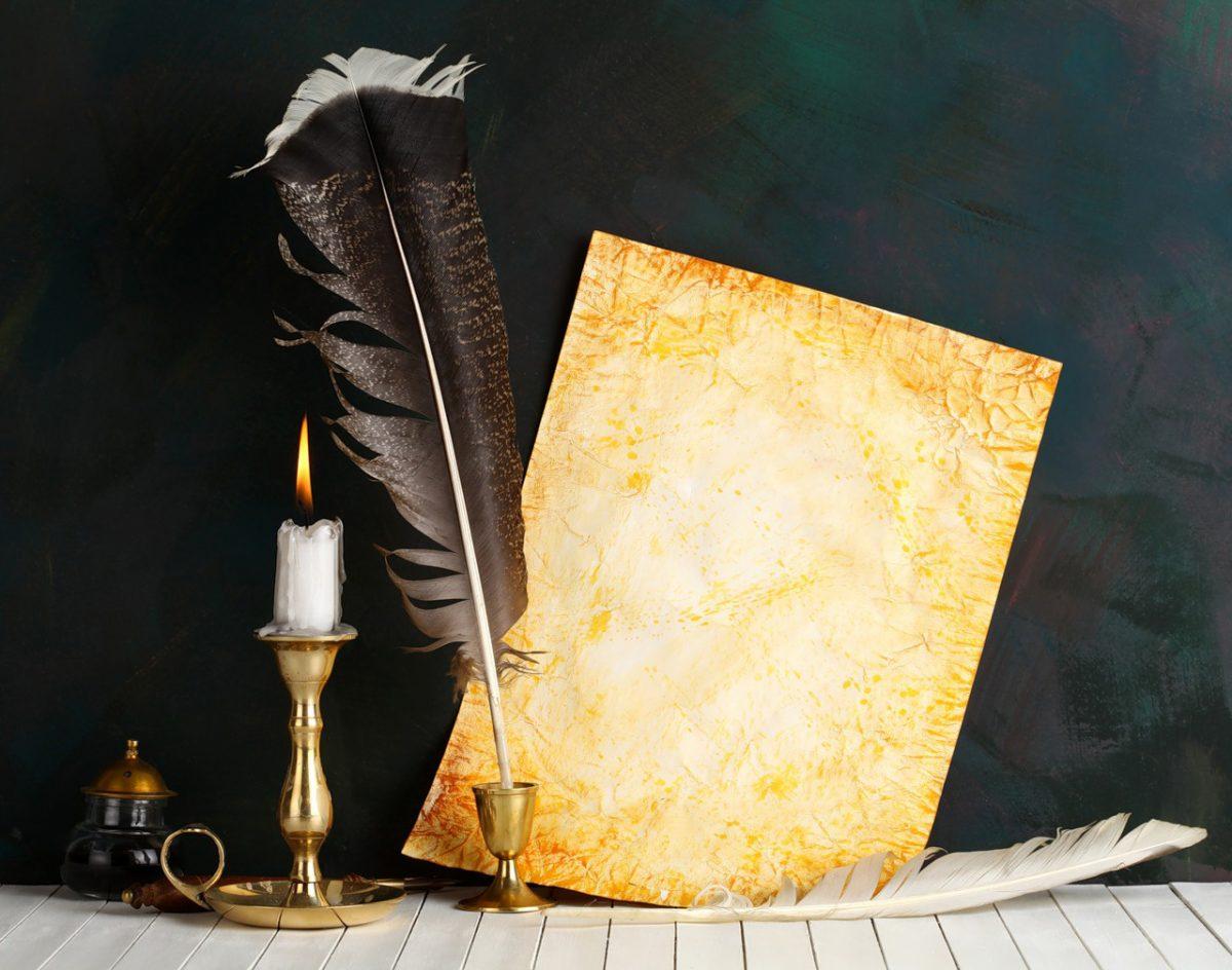 Картинка красивая лист с пером