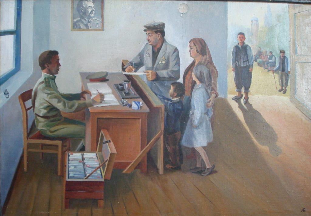 Али Бекиров У коменданта