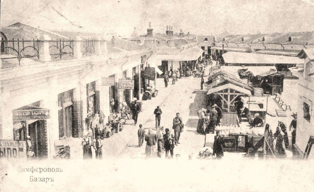 Симферопольский базар. Здесь устроили облаву на Алима