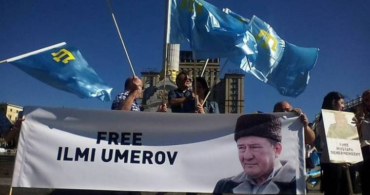 free umerov