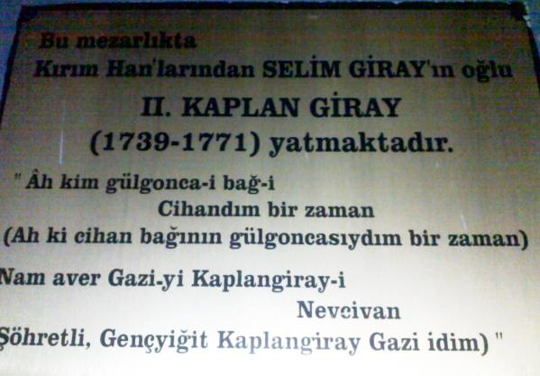 kaplan_giray