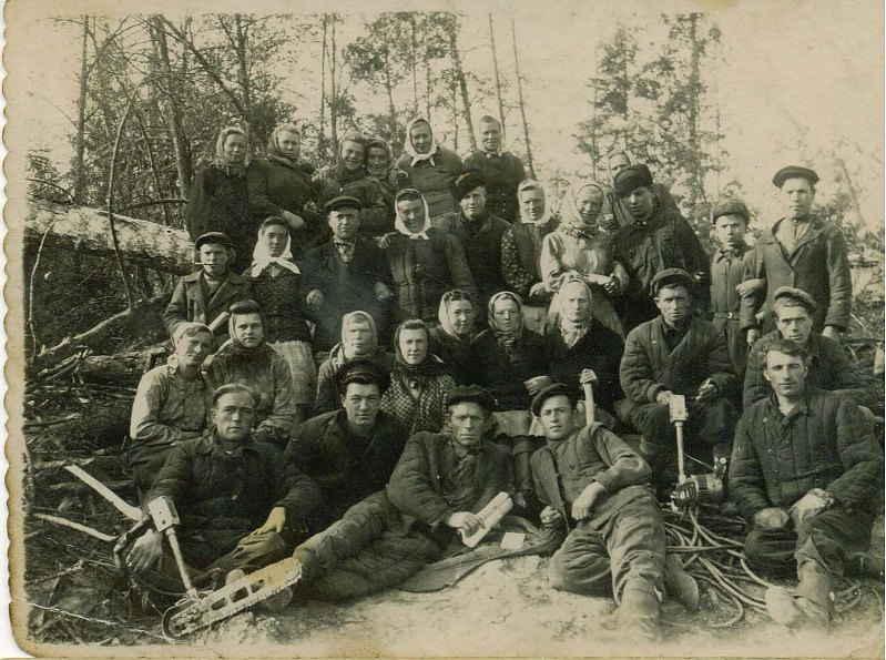 mariysk_1950