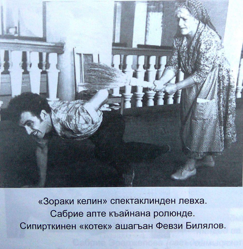 сабрие эреджепова_10