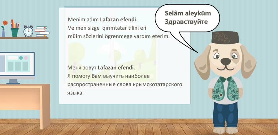 lafazan
