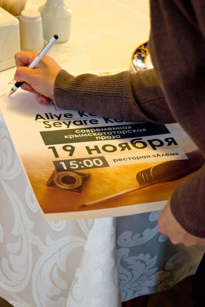 alem_krymskotatarskaya-proza_8