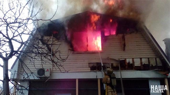пожар в красном маке 2.11.2016