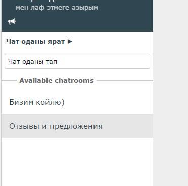 знакомства для татар в одноклассниках