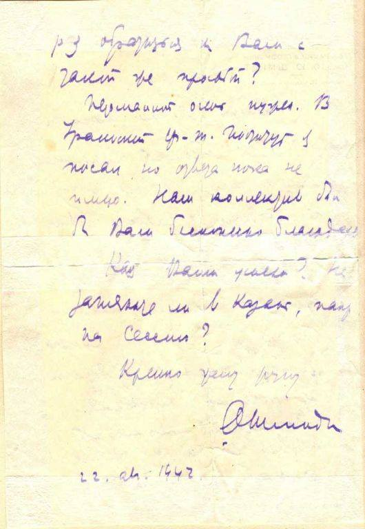 ibragim-fakidov-pismo1
