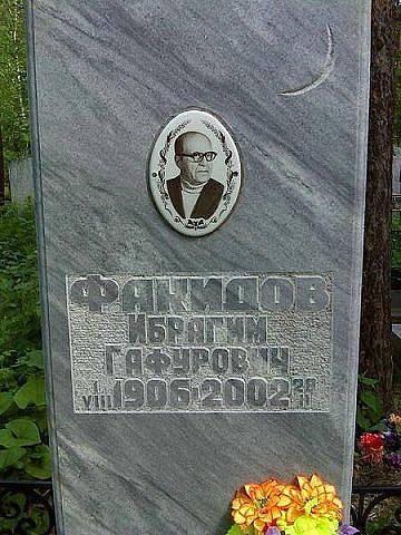 ibragim-fakidov4