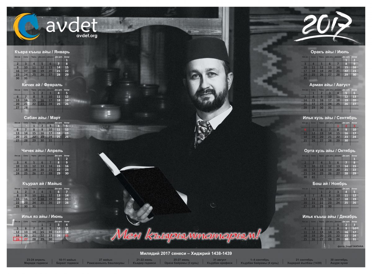 kalendar_2017