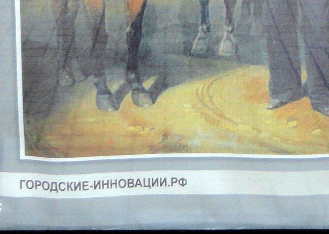 krymskotatarskij-eskadron2