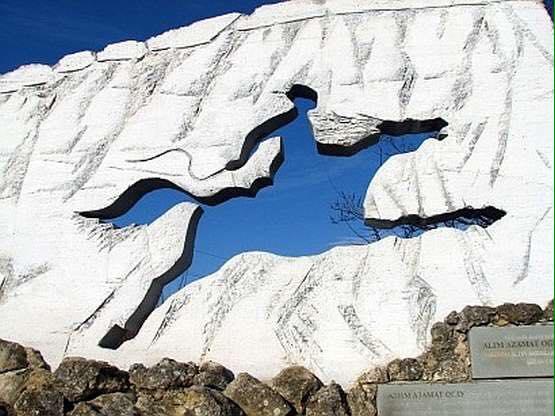 памятник алиму айдамаху копюрликой