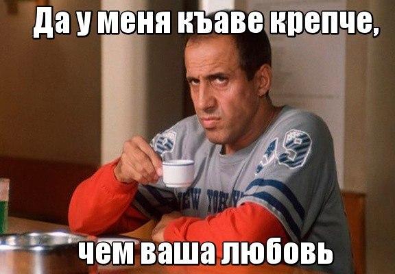 shutim-po-krymskotatarski-12