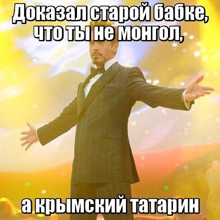 shutim-po-krymskotatarski-13