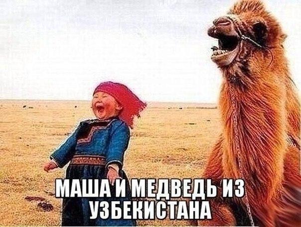 shutim-po-krymskotatarski-19