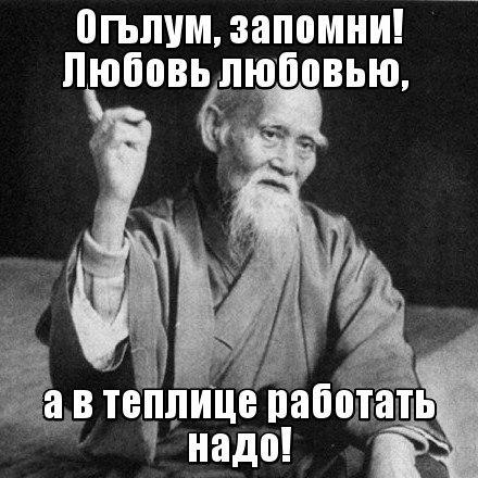 shutim-po-krymskotatarski-21