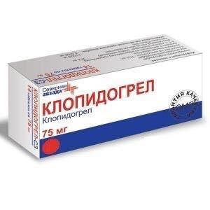лекарства2