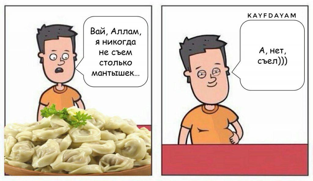 юмор_1