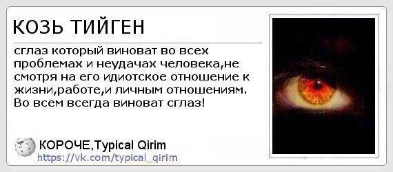 юмор_6