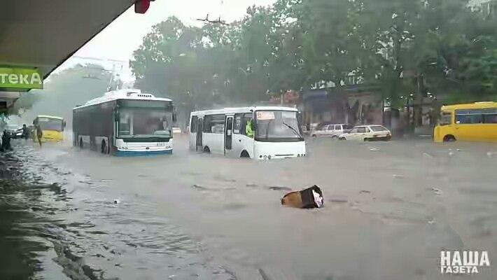Симферополь, ж\д вокзал