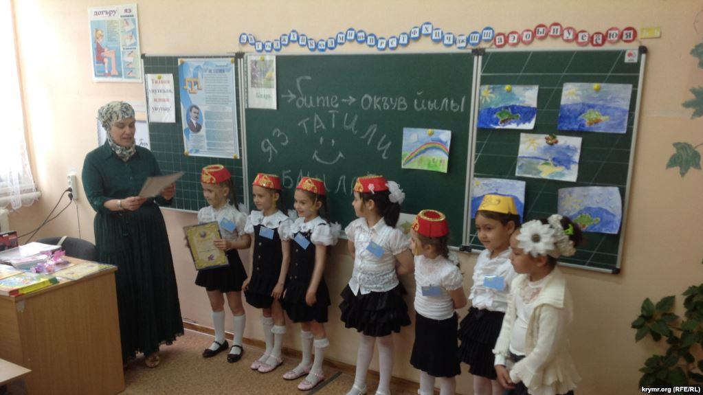 крымскотатарский класс